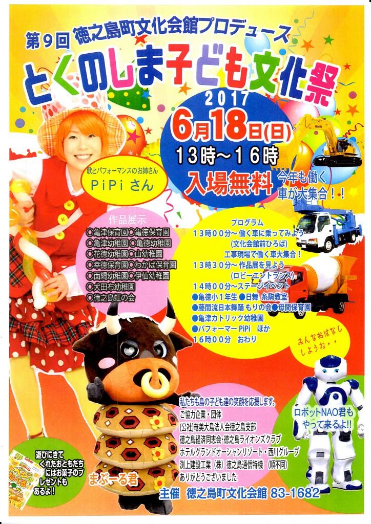 EPSON059